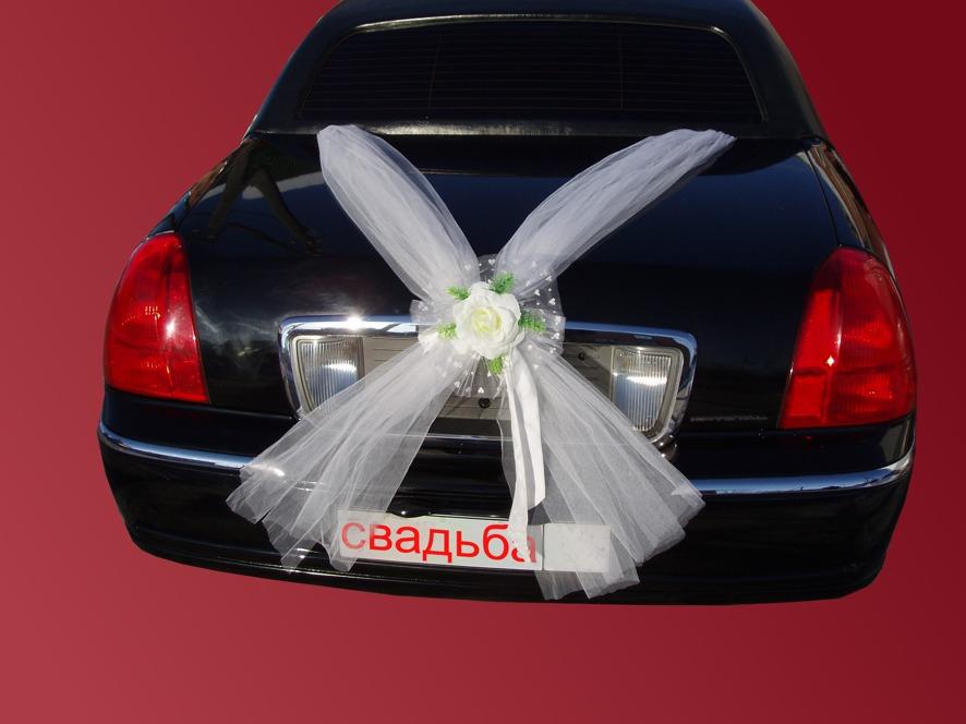 Как сделать украшения на свадебную машину из фатина своими руками 10